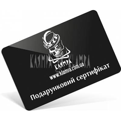 Подарунковий сертифікат на 700 гривень