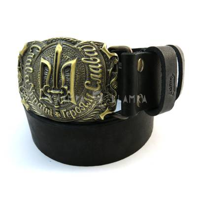 "Leather belt with handmade buckle ""Slava Ukraini! Geroyam Slava!"" – ""Glory to Ukraine! Glory to the heroes! OUN"""
